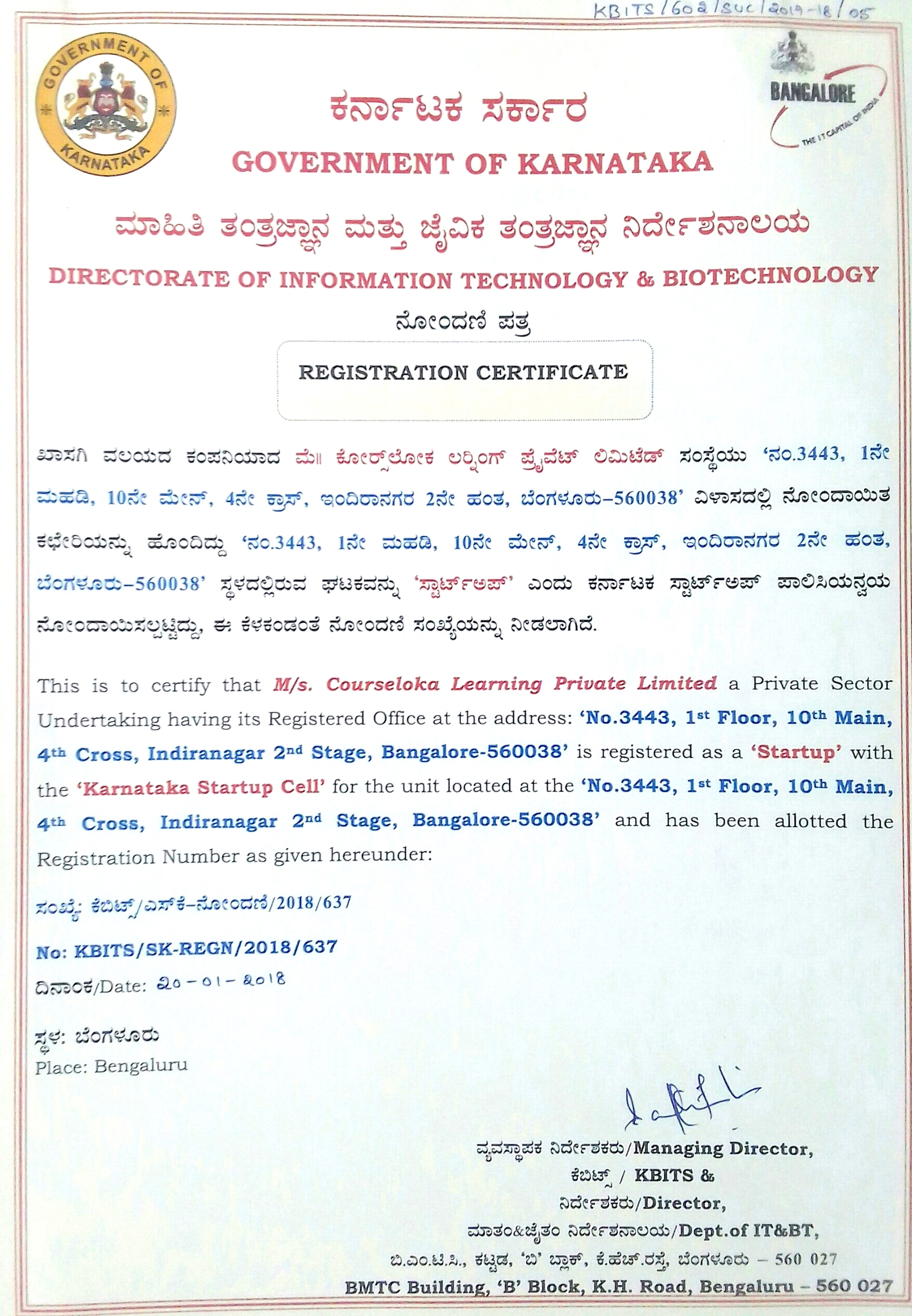 Startup Certificate by Karnataka Startup cell, Dept. of IT